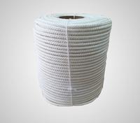 Шнур фаловый плетеный полиэфирный ТИП4 12 мм